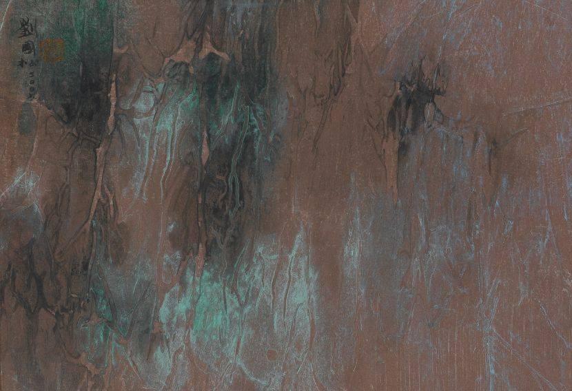 劉國松-紅岩