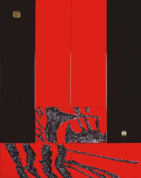 李錫奇-再本位2000-3