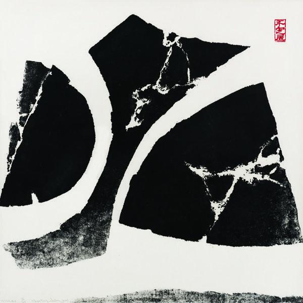 陳庭詩-意志 #2