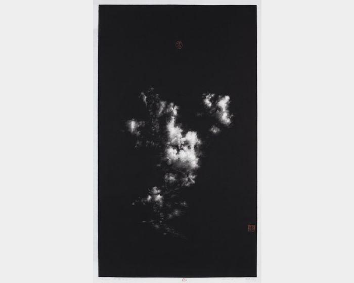 陳琦-雲圖十之二