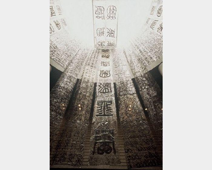 谷文達-聯合國—千禧年的巴貝爾塔