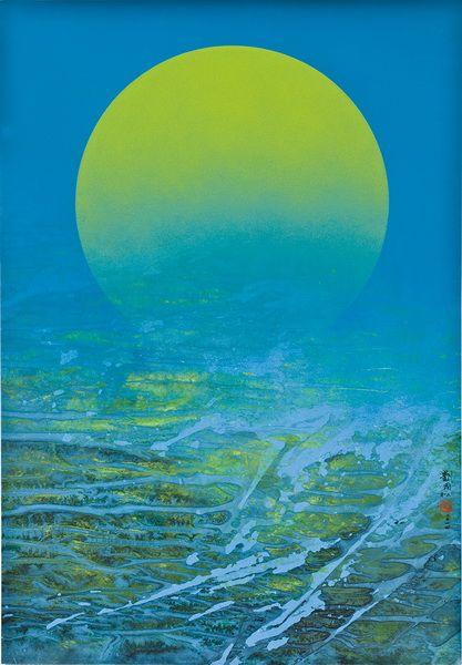 劉國松-太空系列水月奇境