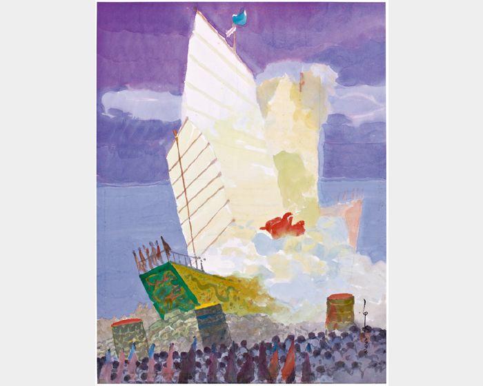 馬白水-燒王船