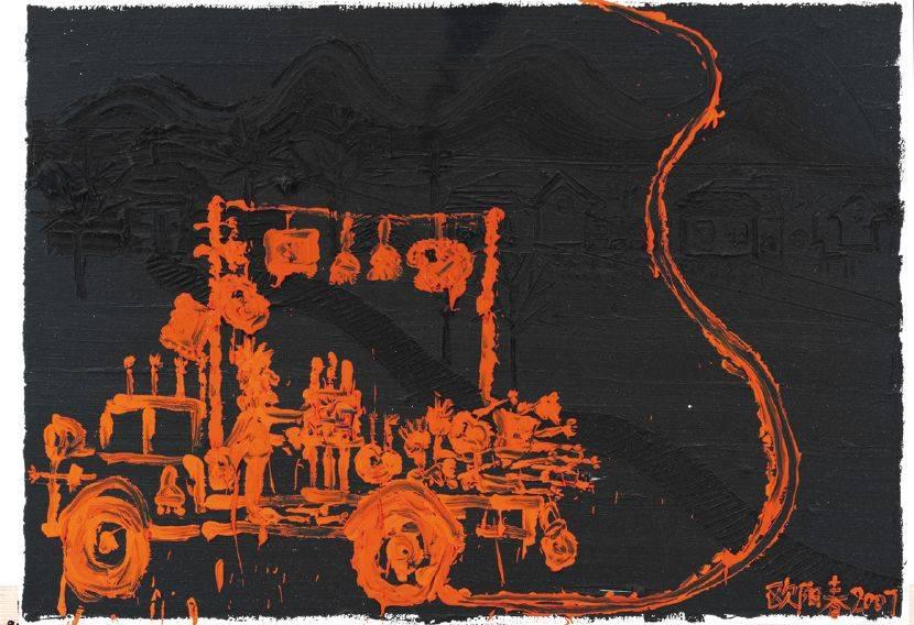 歐陽春-狂熱的繪畫之車每晚回到家鄉