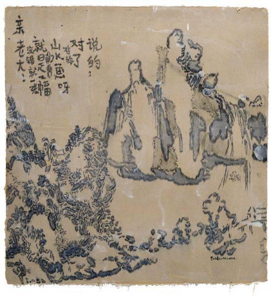 劉煒-Untitled