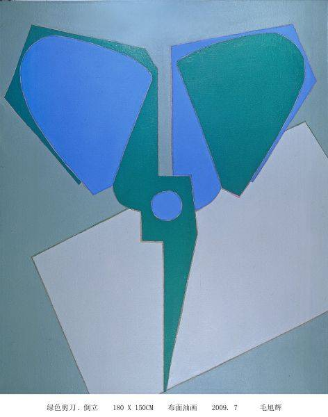 毛旭輝-綠色剪刀.倒立
