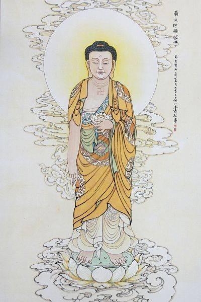 介濤-南無阿彌陀佛(西方三聖之一)
