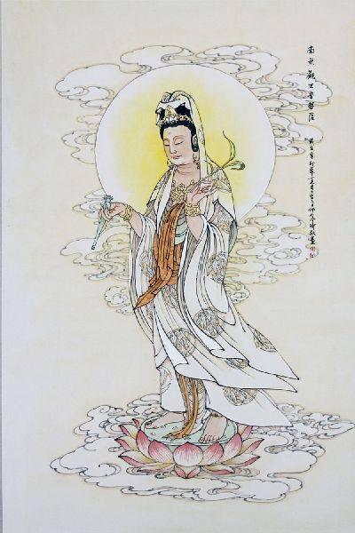 介濤-南無觀世音菩薩(西方三聖之二)