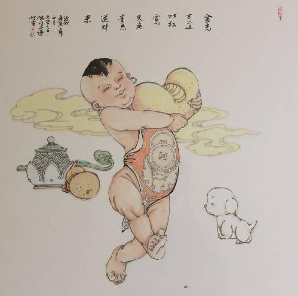 介濤-元寶童子