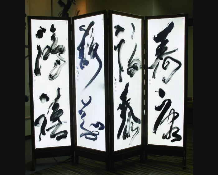 張志鴻-鴻禧靜嘉福泰壽康