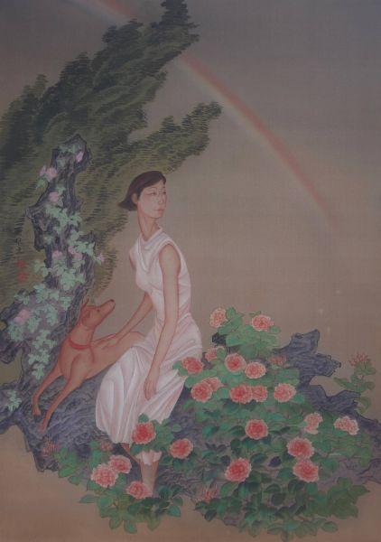張維元-虹