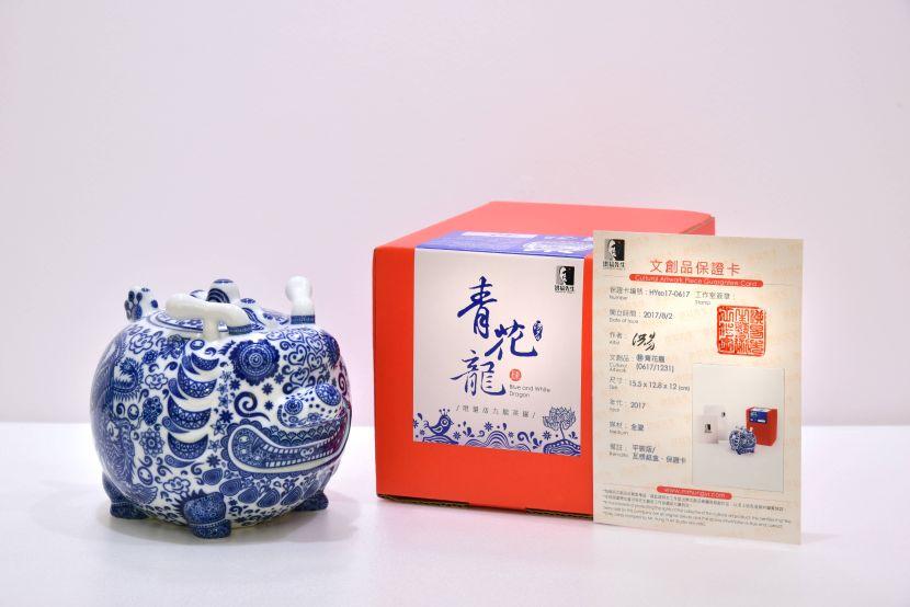 洪易-九龍茶罐 青花龍 平裝