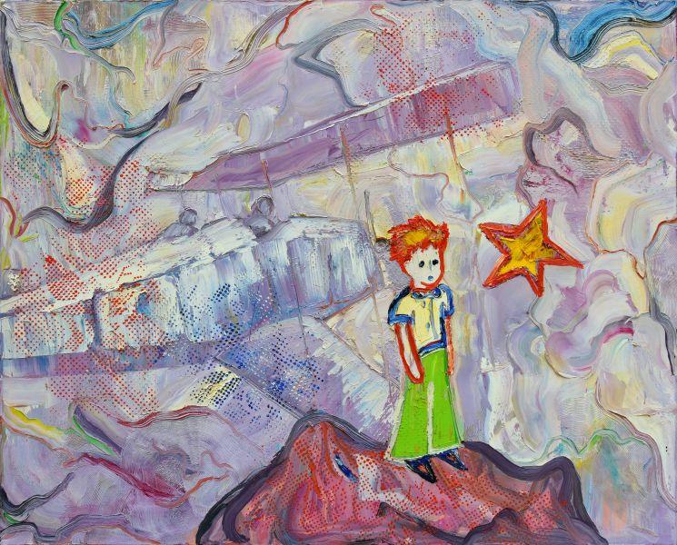 胡本.切克勒夫-Little Prince(with star)