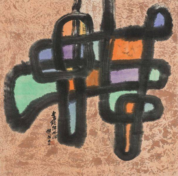 楚戈-結繩的遺跡