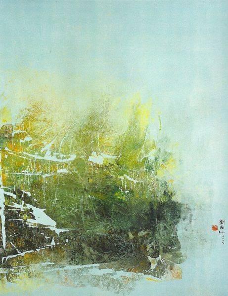 劉國松-藍色的霧 九寨溝系列一百二十六