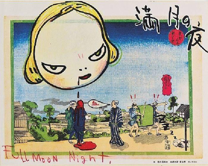 奈良美智-Full Moon Night 滿月的夜 (浮世繪)