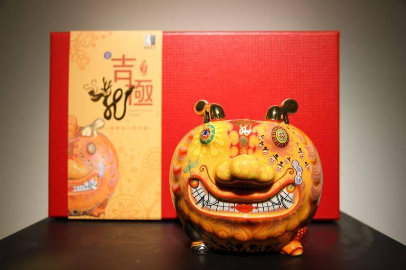 洪易-九龍茶罐-吉極龍(精裝版)