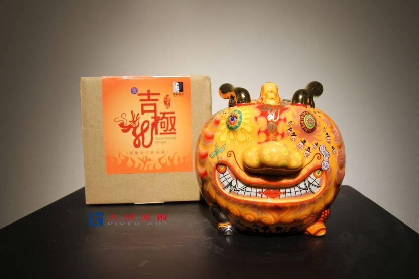 洪易-九龍茶罐-吉極龍(平裝版)
