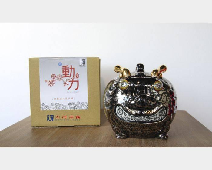 洪易-九龍茶罐-動力龍(平裝版)