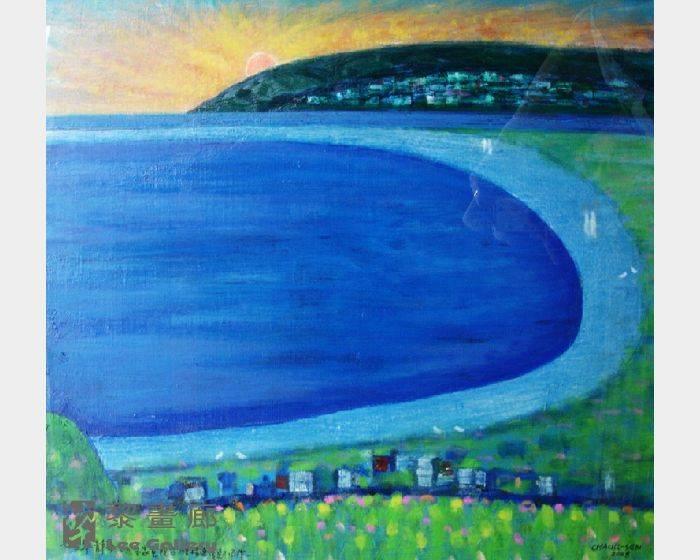 潘朝森-彩色寧靜海