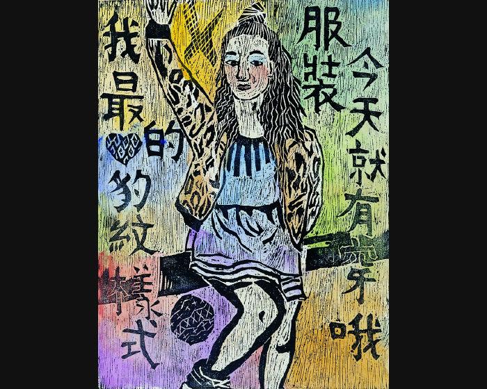 黃琬玲-豹紋女孩