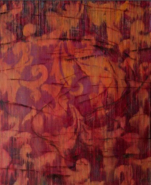 謝鴻均-撕裂的圖案 Torn Patterns