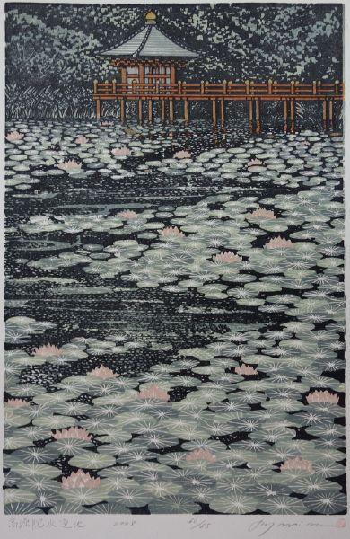 森村玲-高源院.水蓮池-60/65  Kogenin Water Lily Pond-60/65