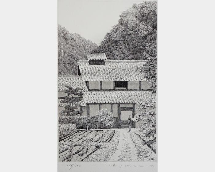 田中良平-479 川久保-115/150