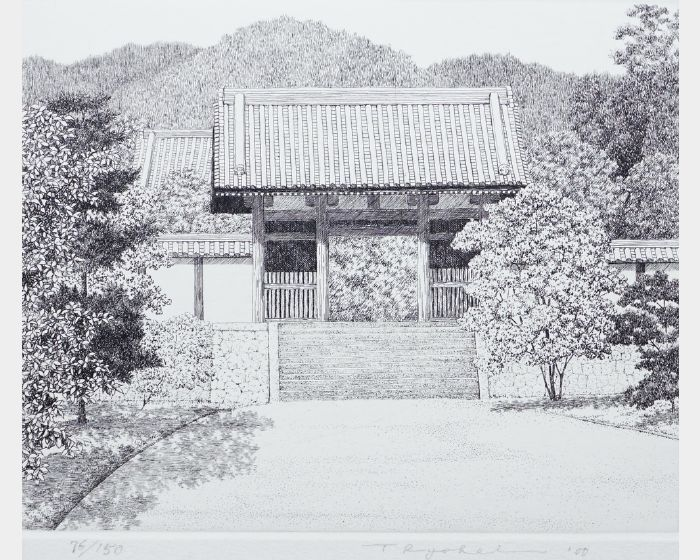 田中良平-647 仁和寺-76/150