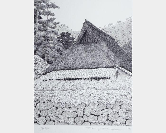 田中良平-478 大原閑日4-110/150