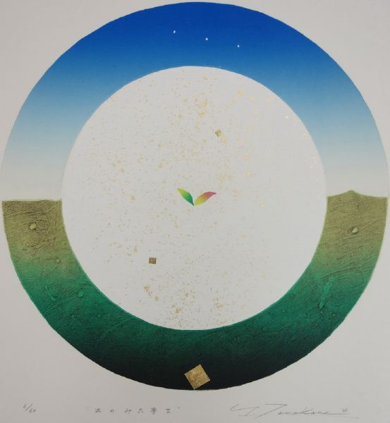 為金義勝-The Landscape on the Dish-3/60