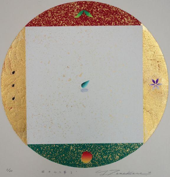 為金義勝-ThePhilosophy on the dish-3/60