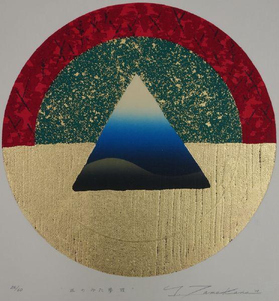 為金義勝-Peace on the Dish-24/60