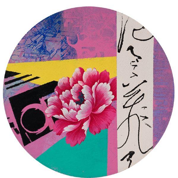郭博州-鏡花水月  Flowers in the Mirror and Moon on the Water
