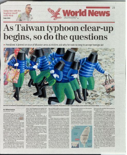 張瑞頻-The Bucket Men in Taiwan