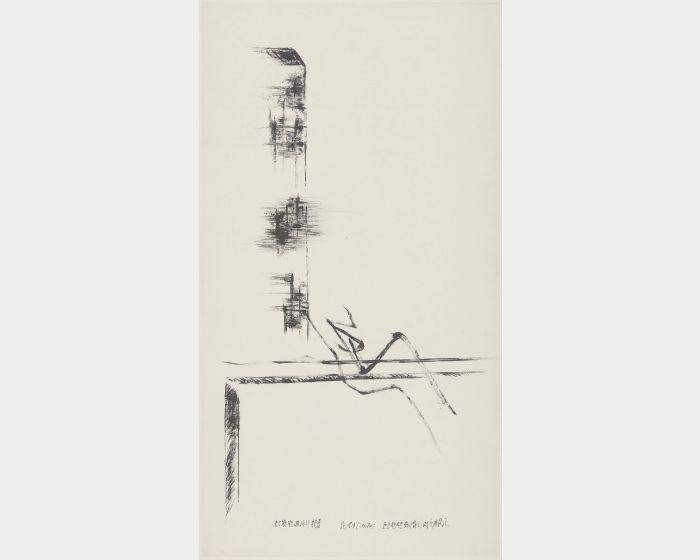 許雨仁-無題景物系列之一