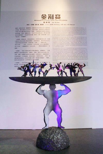 劉柏村-諾亞方舟
