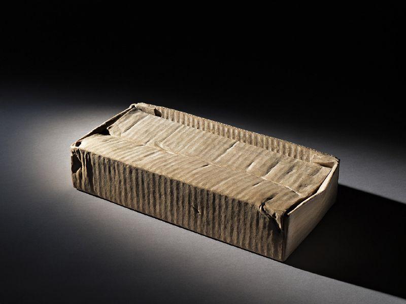 楊北辰-紙盒1號
