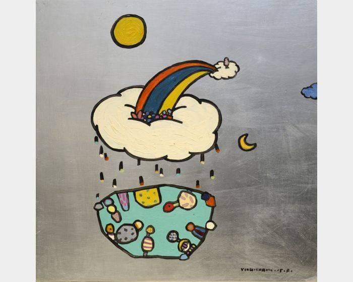 呂英菖-CASA - 彩虹雨下的許願池