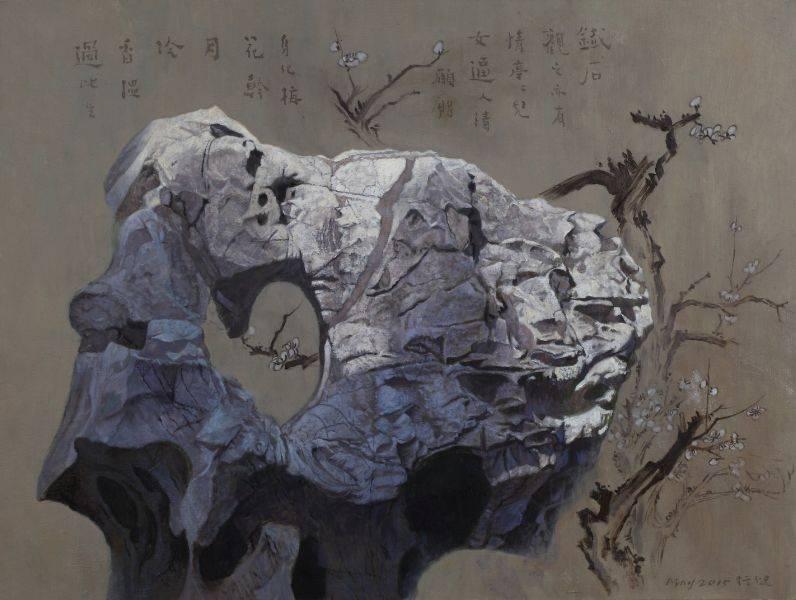 譚行健-鐵石