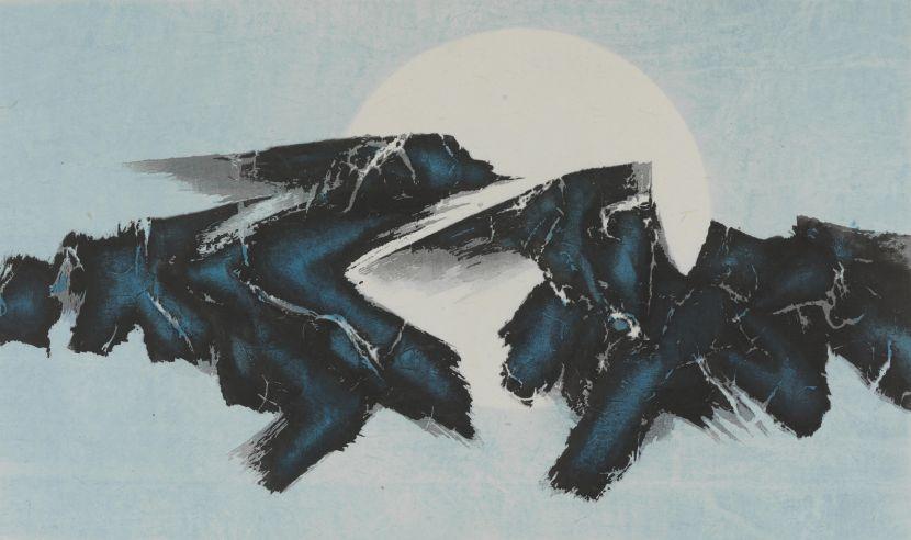 劉國松-日月浮沉