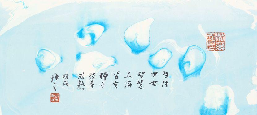 許悔之-《關於海,以及其他》種子大海