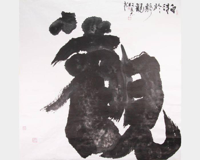 柯良志-萬物靜觀