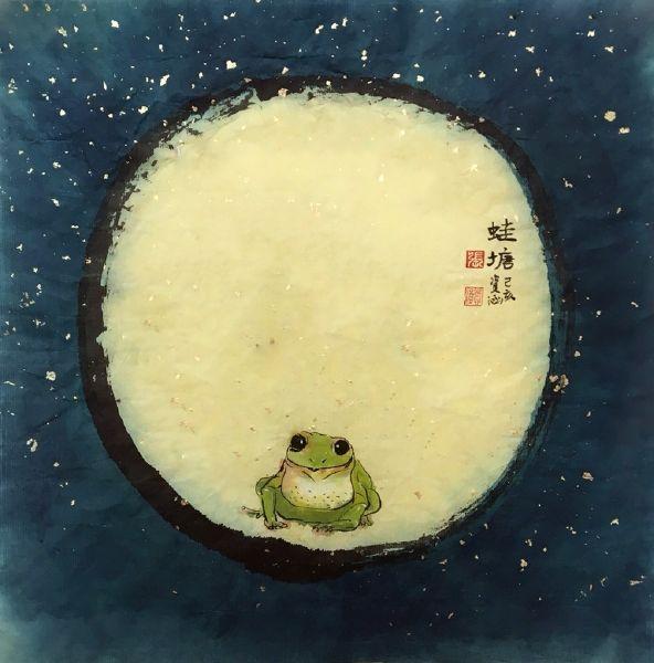 張資涵-蛙塘