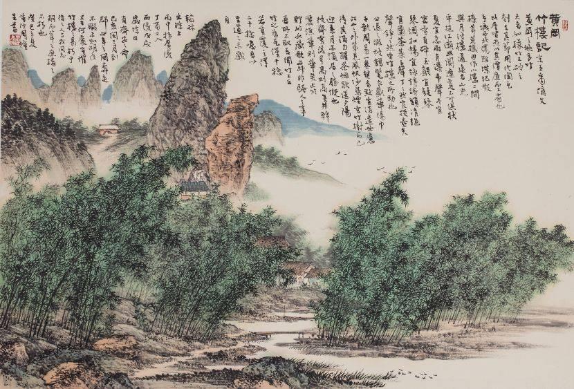 周澄-黃岡竹樓