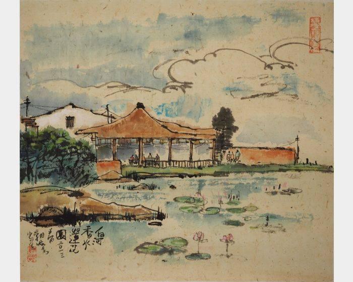 陳朝寶-蓮花園