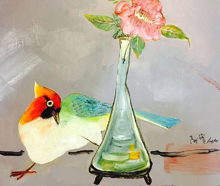 陳朝寶-鳥比花嬌