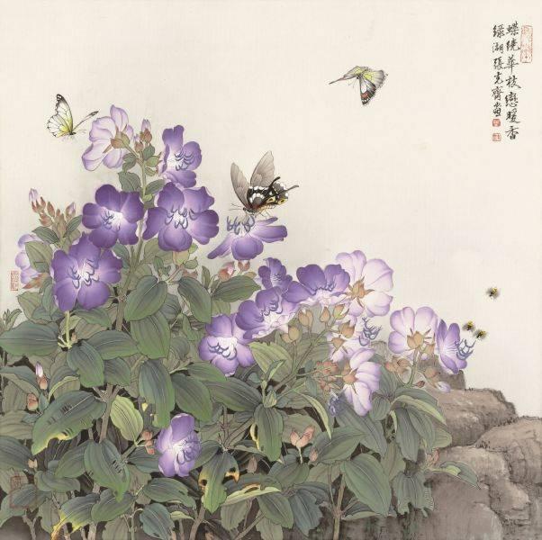 張克齊-蝶繞花枝戀暖香