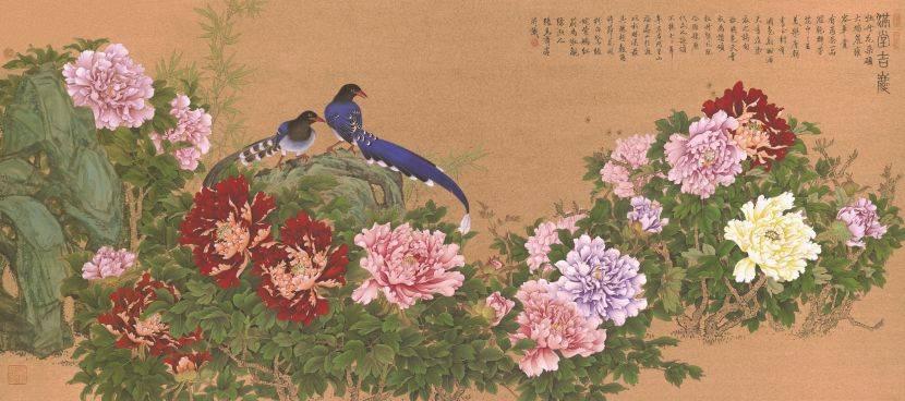 張克齊-滿堂吉慶
