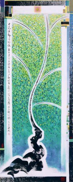 程代勒-日光浮動門外枝